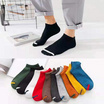 ถุงเท้าแฟชั่น รุ่น C1 1 แพค มี 10 คู่ คละสี