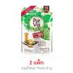 เพอร์เวียร์ น้ำตาลสารสกัดจากหญ้าหวาน แพ็ก 4 ถุง (15 ซอง/ถุง)
