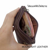 Moonlight AC021BRO กระเป๋าใส่เหรียญหนังแท้ รุ่น Purin สีน้ำตาลเข้ม
