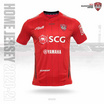 MTUTD Jersey Home Red 2020