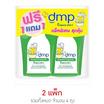 DMP ครีมอาบน้ำ โรสฮิป&คาโมมายถุงเติม 350 มล.