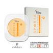 Tellme Sports Sun Control Two-Way Powder Cake SPF20 (Refill) #S1 สำหรับผิวขาว 12 g
