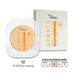 Tellme Sports Sun Control Two-Way Powder Cake SPF20 (Refill) #S2 สำหรับผิวอมชมพู 12 g