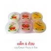 โอกิโอพุดดิ้งถ้วยสอดไส้วุ้นมะพร้าวรสผลไม้ 480 กรัม แพ็ก 6 ชิ้น