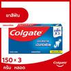 คอลเกตยาสีฟันรสยอดนิยม 150 กรัม  (แพ็ก3)