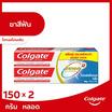 คอลเกต ยาสีฟัน โททอลโปรคลีน 150 กรัม (แพ็กคู่)