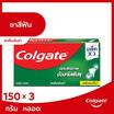 คอลเกต ยาสีฟัน สดชื่นเย็นซ่า 150 กรัม แพ็ก 3 หลอด