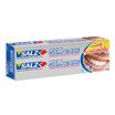 ซอลส์ ยาสีฟันอินเท็นซีฟ กัม แคร์ 160 ก. (แพ็กคู่)