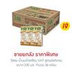 วีซอย น้ำนมถั่วเหลืองUHT สูตรมัลติเกรน 230 มล. (ยกลัง 36 กล่อง)