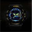 Smael นาฬิกา รุ่น SM1436-YE