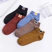 Fashion sock ถุงเท้าลายอากาศ ZA-3 1 แพ็ค 5 คู่ / 5สี