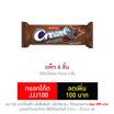 ครีมโอ คุกกี้แซนวิชรสช็อกโกแลตสอดไส้ช็อกโกแลต 90 กรัม