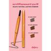 Dejavu ดินสอเขียนคิ้ว Natural Lasting Eyebrow #Light Brown