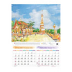 ปฏิทินแขวน ปี 2564 ศิลปะวัดไทยในสีน้ำ