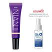 Deesay รองพื้น Nian Liquid Primer & Foundation SPF30 PA+++ No.2 Nude ฟรี แอลกอฮอลสเปรย์ 50 มล.