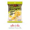 แน็คเก็ต กล้วยกรอบแผ่นบาง รสดั้งเดิม 33 กรัม