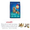 สมาร์ทฮาร์ท อาหารสุนัขพันธุ์เล็ก ไก่ตับ ขนาด 10 กก.