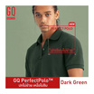 GQ ที่สุดแห่งเสื้อโปโล - Dark Green
