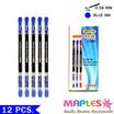 Maples 777A ปากกาเจลหมึกน้ำเงิน 0.38 มม. (12 ด้าม/กล่อง)