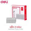 Deli 0017 ลวดเย็บกระดาษเบอร์ 23/17 (1,000 เข็ม/กล่อง)