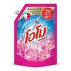 โอโม น้ำยาซักผ้า ซากุระบอสซั่ม 1400 มล.