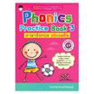 Phonics Practice Book 3 ภาษาอังกฤษ ประถมต้น หลักสูตร EP (สองภาษา)