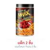 มิกซ์ ขนมขาไก่รสไก่เผ็ดเกาหลี 150 กรัม