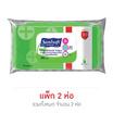 Sanisoft ผ้าเช็ดแอนตี้แบคทีเรีย 30 แผ่น
