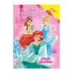 ชุดกิฟต์เซ็ต Disney Princess งดงามดังเทพนิยาย