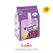 เจเล่บิวตี้ วิตามิน 150 กรัม (แพ็ก 3 ชิ้น)