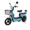 VOLT จักรยานไฟฟ้ารุ่น T2 สีฟ้า แถมที่สูบลมและกระจกมองข้าง