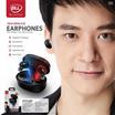 BLL หูฟังบลูทูธแบบ True Wireless รุ่น BLL761