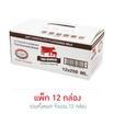 ไทยเดนมาร์ค นม UHT รสช็อกโกแลต 250 มล. (ยกแพ็ก 12 กล่อง)