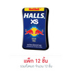 ฮอลล์ เม็ดอมเอ็กซ์เอส เรดบูล 13.8 กรัม (แพ็ก 12 ชิ้น)