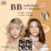 Mee บีบีครีม BB Foundation SPF50 PA+++ 23 Vanilla Beige (7 กรัม x6)