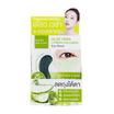 Baby Bright อายมาส์ก Aloe Vera & Fresh Collagen Eye Mask 2.5 กรัม (6 คู่)