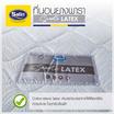 Satin Mattress รุ่น Smooth Latex ที่นอนยางพาราแท้ 100% หนา 4 นิ้ว สีขาว