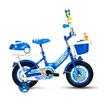 """TIGER จักรยาน รุ่น Kids bike12"""" มีล้อพยุงสองข้างสำหรับเด็กหัดปั่น สี BL"""