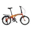 Maximus จักรยานพับ รุ่น MOVE-7S 7 สปีด ขนาดล้อ 20 นิ้ว OR
