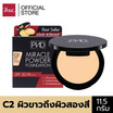 PND BSC แป้งผสมรองพื้น Miracle Powder Foundation #C2