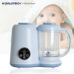 Worldtech รุ่น WT-BFP HB183E BLU เครื่องปั่นอเนกประสงค์ ปั่นอาหารเด็ก บดอาหารเด็ก สีฟ้า