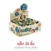 บอนโอบอน ช็อกโกแลตคุกกี้แอนด์ครีม 14 กรัม (ยกกล่อง 30 ชิ้น)