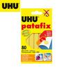UHU Patafix กาวดินน้ำมัน 60 กรัม