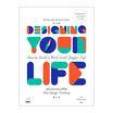 Design Your Life คู่มือออกแบบชีวิตด้วย Design Thinking