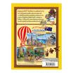 คุกกี้รัน เล่ม 13 ผจญภัยในซิดนีย์ (ฉบับการ์ตูน)
