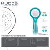 KUDOS ฝักบัวเฉพาะหัวพร้อมฟิวเตอร์ Purebliss รุ่น K-SH80W2