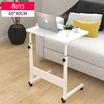 CASSA โต๊ะอเนกประสงค์ ปรับระดับ + ล้อเลื่อน สีขาว
