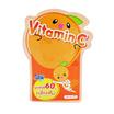 eXta ผลิตภัณฑ์เสริมอาหารวิตามินซี 60 มก. กลิ่นส้ม เอ็กซ์ต้า 1 กล่อง บรรจุ 10 แผง (20 เม็ด/แผง)