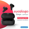 Eloop หูฟังบลูทูธแบบ True Wireless รุ่น T3