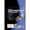 Hi-jet กระดาษโฟโต้ ผิวมัน Inkjet Platinum Glossy Photo Paper 120แกรม A4 (50 แผ่น)